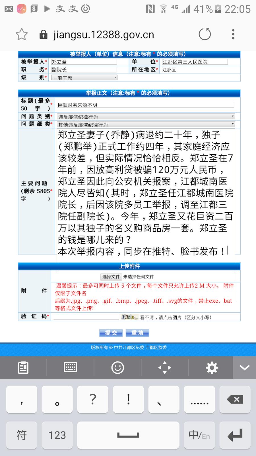 /Users/oldchen/Desktop/Screenshot_20180922-220555.png