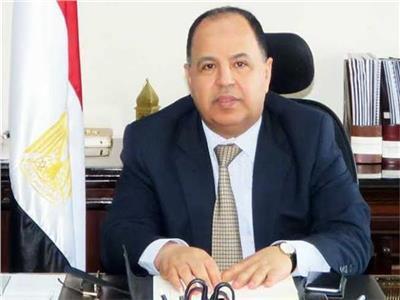 وزير المالية: مصر «الوحيدة» بالشرق الأوسط وإفريقيا.. احتفظت بثقة مؤسسات  التقييم الثلاثة | بوابة أخبار اليوم الإلكترونية