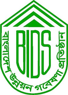 Bids1.JPG