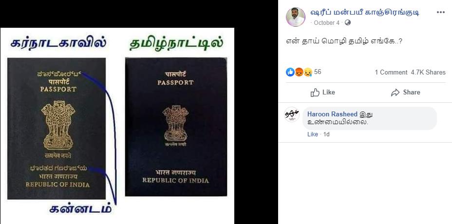 Passport 2.png