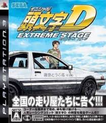 InitialD EXTREME STAGE.jpeg