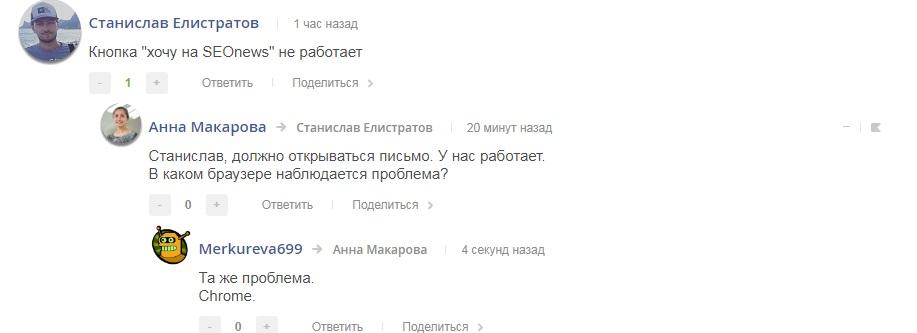 блоги.jpg