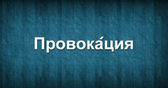 Искусство влияния и провокация - Галевич (2017)   SuperSliv - Слив Платных Курсов