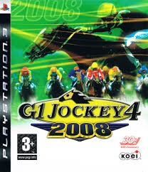 GI Jockey 4 2007.jpeg