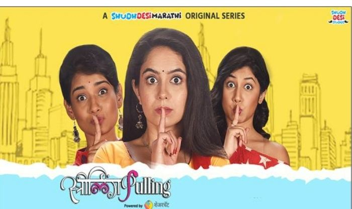 STRILING PULLING marathi web series