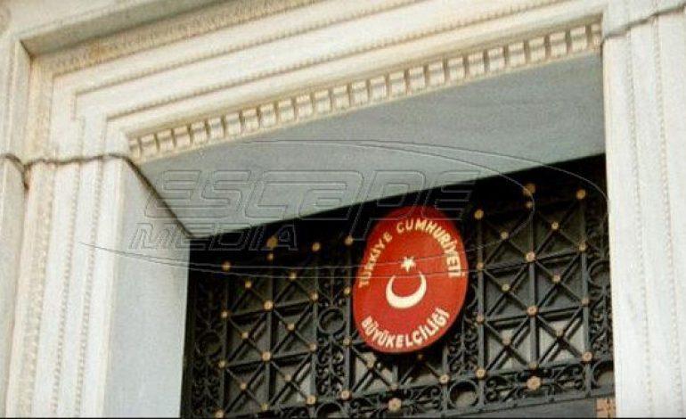 Αποτέλεσμα εικόνας για τουρκική πρεσβεια της αθήνας