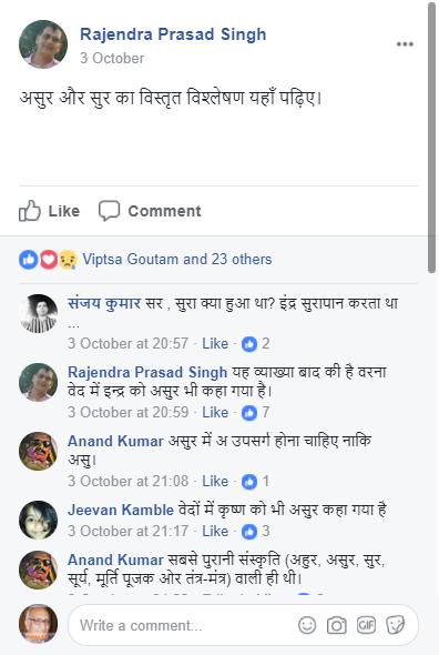 7  Rajendra Prasad Singh.png