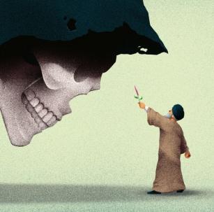 Photo by The Economist in Tehran, Iran. Ingen fotobeskrivning tillgänglig..
