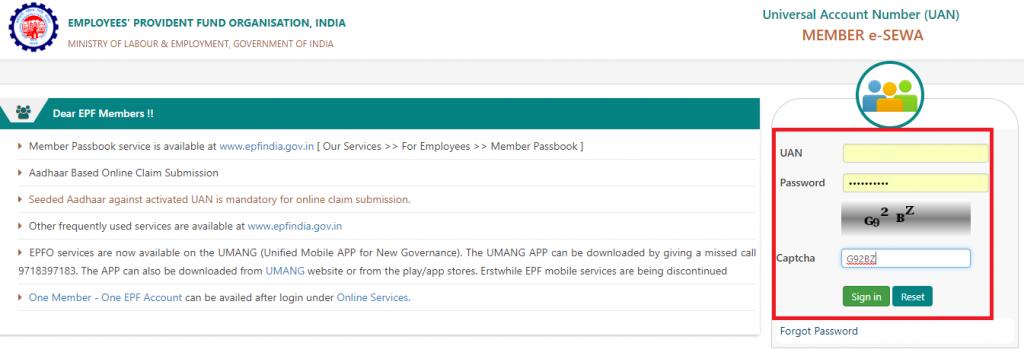 UAN Member Portal