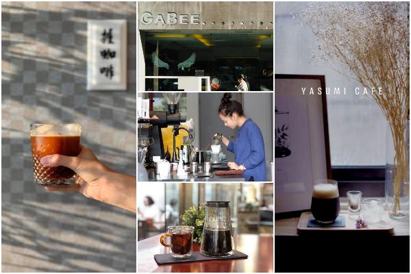 2020咖啡展 咖啡 咖啡比賽 咖啡月 跑館 咖啡展門票 免費門票