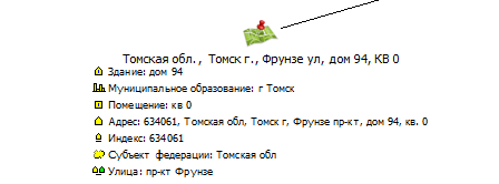 СхемаПарсингАдресовРазбор.png