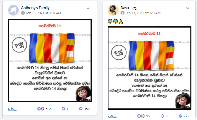 D:\AAA -Fact Checking\Completed\AAA-Publish\Sinhala\2021\Buddhist Flag\2477d8b2-2fd6-4969-9027-3e0f4fe0ad66.png