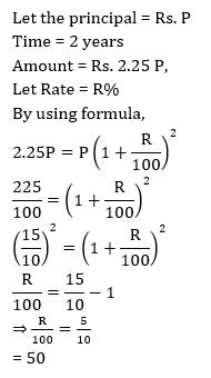 Mathematics Daily Quiz in Telugu 26 June 2021  For : APPSC&TSPSC Group-2  _190.1