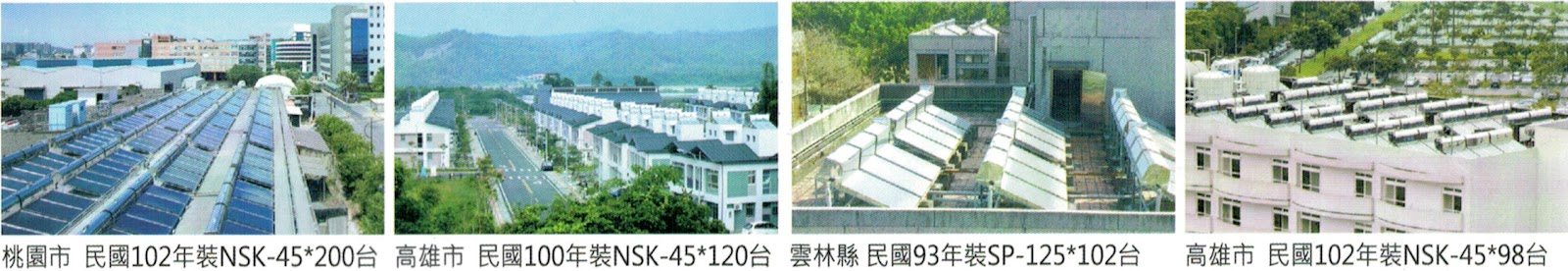 =39DM常態版60-04#正3-3(4).jpg