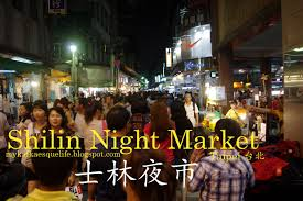 Taiwan Tour Holiday Vacation - Shihlin Night Market