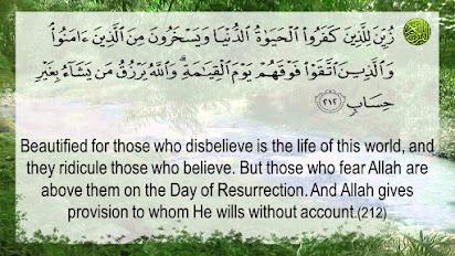 Download Ahmad Saud Ayat Kursi