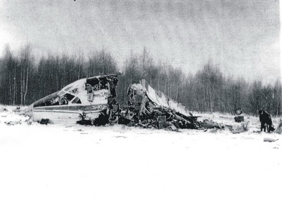Рухнувшие с неба. Авиакатастрофы времен СССР