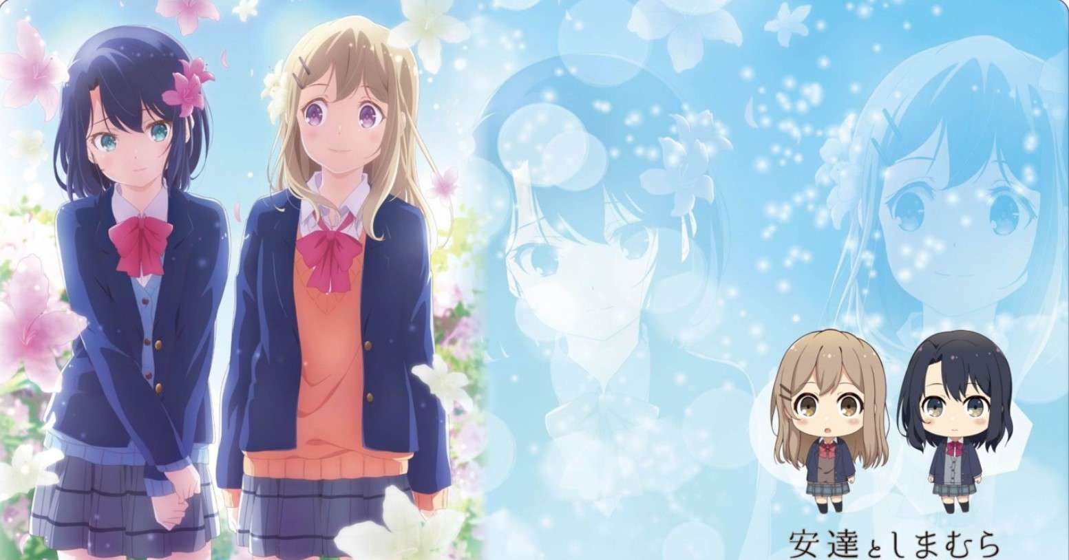 Adachi to Shimamura- best lesbian anime