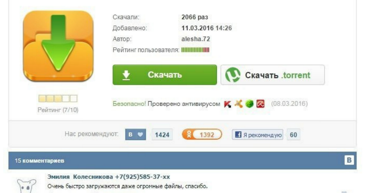 UNITY WEB PLAYER DX9 СКАЧАТЬ БЕСПЛАТНО