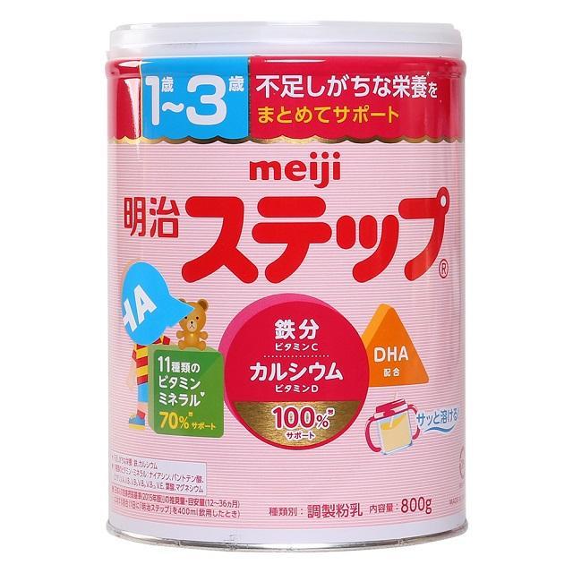 Sữa cho trẻ biếng ăn Meiji