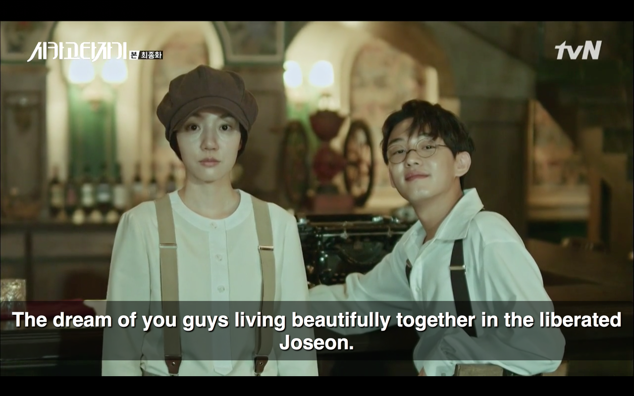 The dream of you guys living beautifully together in the liberated Joseon