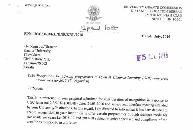 Kannur University Accreditation