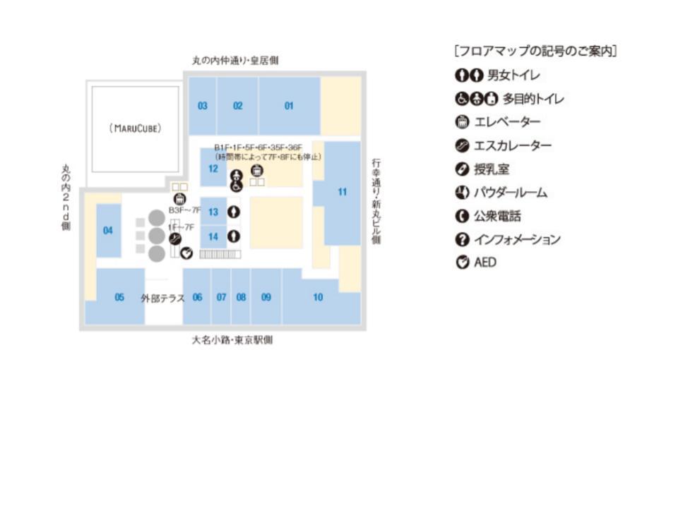 O031.【丸ビル】5Fフロアガイド170425版.jpg
