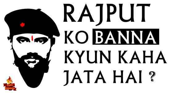 Banna status in hindi | बन्ना स्टेटस इन हिंदी, Banna baisa status