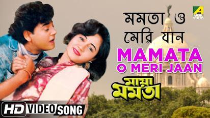 Aaja meri jaan mp3 songs free download.