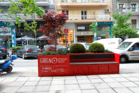 Green Spots on Palaion Patron Street, Thessaloniki, Greece