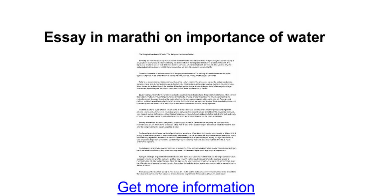 essay in marathi on importance of water google docs