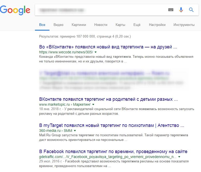 занять 500 рублей на киви взять кредит онлайн ижевск