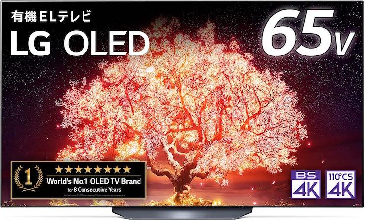 LG65型4K有機EL テレビ