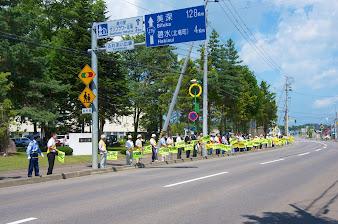 交通安全街頭啓発活動