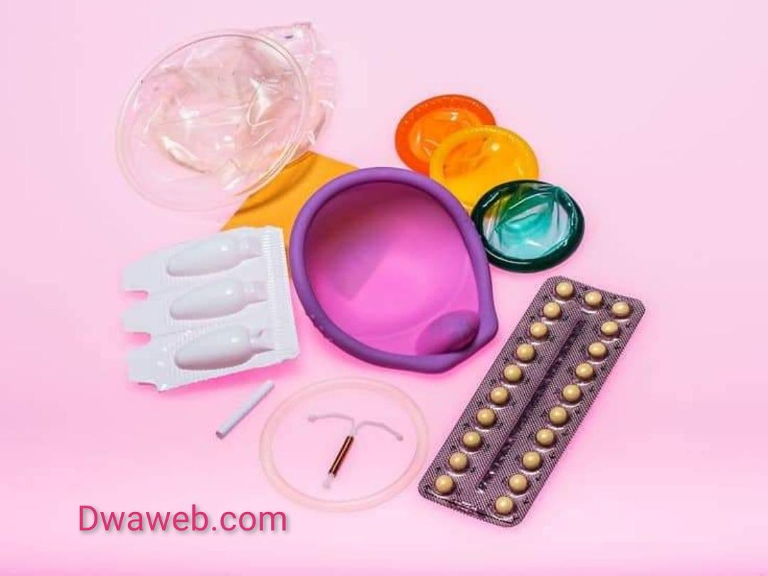 الأختيار الأمثل لوسيلة منع الحمل