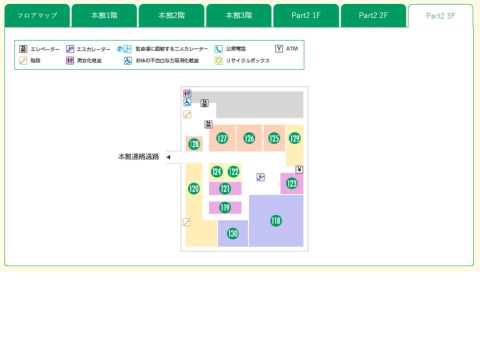 B017.【ザ・モール仙台長町】Part2 3Fフロアガイド170517版.jpg