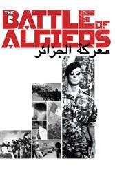 Η Μάχη του Αλγερίου