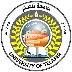 درجات وظيفية في جامعة تلعفر (الموقع البديل في الجامعة المستنصرية) لغاية 2/12/2016