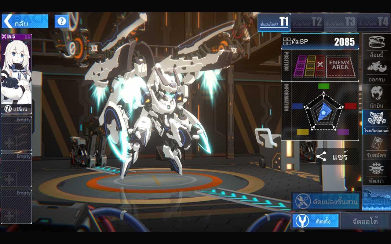Final Gear เกม Action RPG แนวหุ่นยนต์อนิเมะ เปิดให้ลงทะเบียนล่วงหน้าแล้ววันนี้ !! 05