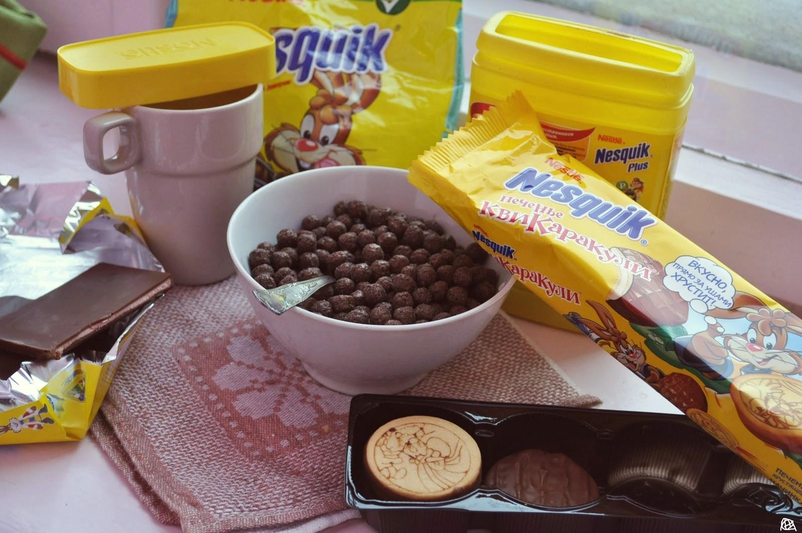 Сухие завтраки Несквик в Украине исследования
