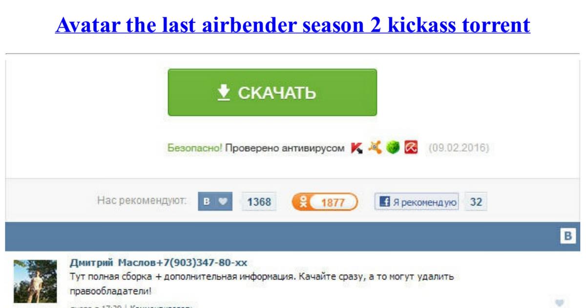 torrent avatar the last airbender season 2