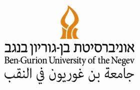 תוצאת תמונה עבור אוניברסיטת באר שבע