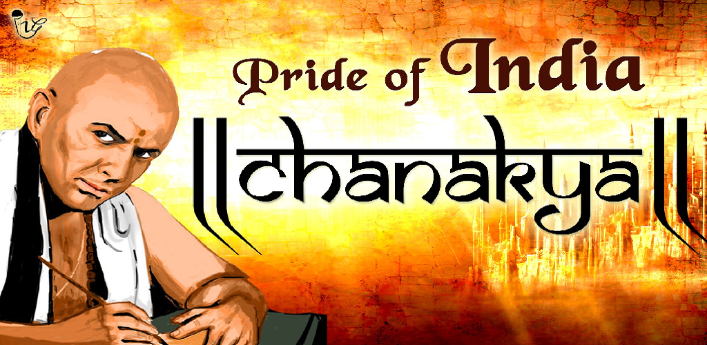 pride india