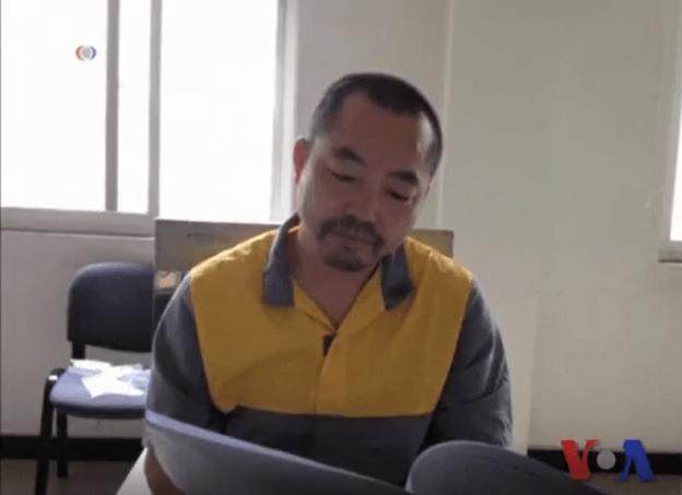 https://i1.wp.com/chinachange.org/wp-content/uploads/2020/06/Sui-Muqing_Ding-Jiaxi.png?resize=624%2C453&ssl=1