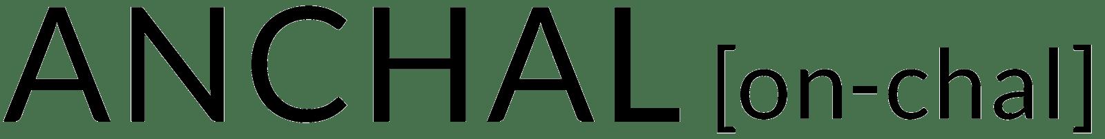 Anchal_Logo (1).png