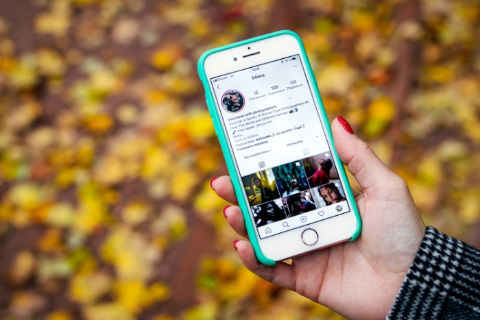 beneficios de tu centro de estética en instagram