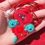 http://soutachegallery.blogspot.com/2012/05/dzien-matki-i-moja-wymianka.html