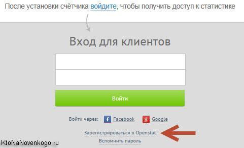 http://ktonanovenkogo.ru/image/03-04-201419-38-08.jpg