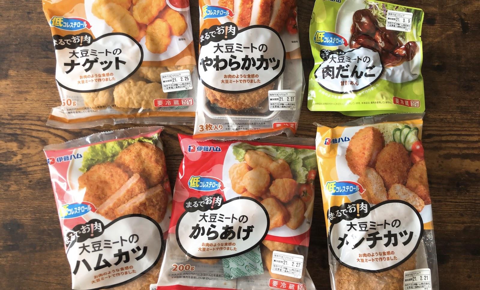 伊藤ハム「まるでお肉!大豆ミート」の各商品パッケージ