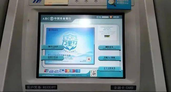 DCEP can be deposited and withdrawn at over 3000 ATM locations in Beijing